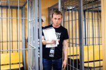 Proces protiv ruskog novinara <br>Progon Ivana Golunova