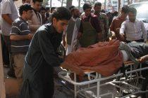 Afganistan: Deseci mrtvih civila u napadu na autobus