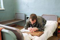 Kazneno psihijatrijsko lečenje u sibirskim zatvorima pod lupom tužioca