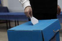 Počeli izbori u Izraelu, drugi ove godine