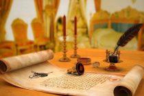 Uspon i pad islamske nauke