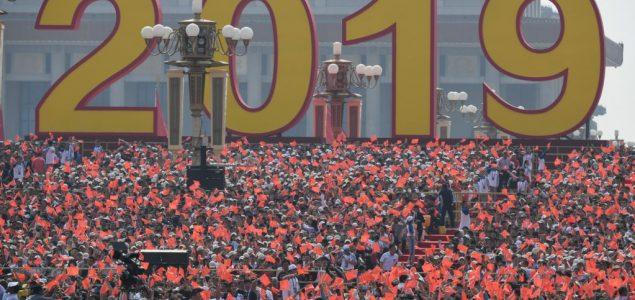 Parada i proslava 70. godišnjice osnivanja NR Kine
