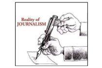Jedno pismo o novinarstvu