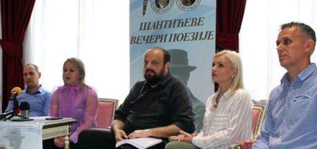 """Radivoje Krulj: Odgovor g. Salki Šariću na njegovu reakciju """"O Šantićevim večerima poezije ili o miješanju krušaka i jabuka"""""""