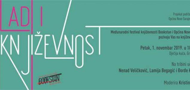Medjunarodni festival knjizevnosti