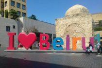 Novi Bejrut: Pročitajte reportažu Zlatka Dizdarevića iz prijestolnice Libanona