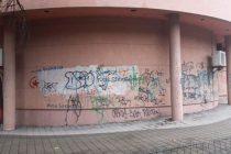 Tuzla – Posljednji grafit mržnje uklonjen