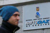 Uloga ukrajinskog Naftogaza u drami oko opoziva američkog predsjednika