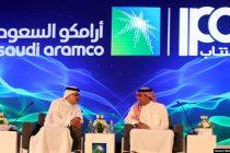 Rizici privatizacije saudijskog naftnog dragulja