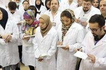 AEOI: Iran ima kapacitete za obogaćivanje urana do 60 posto