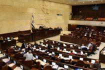 Izraelski parlament raspušten, novi izbori 2. marta, treći u poslednjih 11 meseci