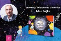 Promocija znanstvene slikovnice Ivice Puljka održana u Zagreb