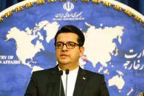 Musavi: Teheran ostaje u okviru nuklearnog sporazuma