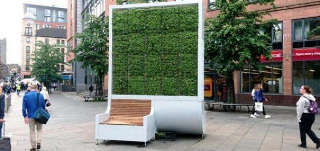 Genijalno, jednostavno i jeftino: mahovina za rješenje zagađenja zraka u gradovima