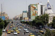 Ukupno 15 preminulih u Iranu od korona virusa