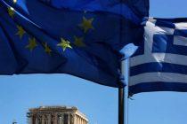 EIB daje milijarde eura za oporavak grčke ekonomije