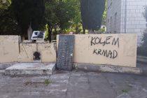 Oštećeni antifašistički spomenici u Stocu: Neofašizam na djelu