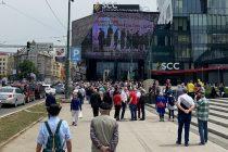 Hiljade antifašista na skupu u Sarajevu: Želimo poslati poruke mira