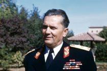 Tomislav Jakić: AONĆEŽIVJETIIDALJE