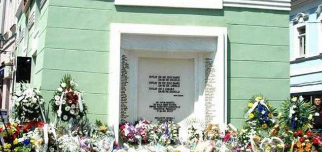 Tuzla dobija memorijalni centar Kapija: Mjesto sjećanja na žrtve stravičnog masakra