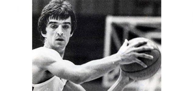 Vjekoslav Perica: Jedna bolja prošlost u Kući košarkaške slave