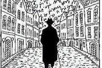 Kafka u BiH – fakultativni online ispit