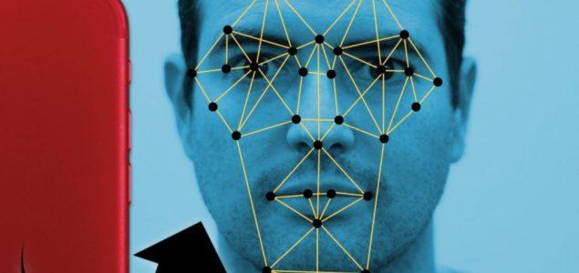 Amazonova suspenzija policijske upotrebe softvera za prepoznavanje lica