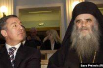 Crna Gora u iskrivljenom ogledalu