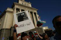 Bugarska: Hiljade građana ponovo protestovalo protiv vlade
