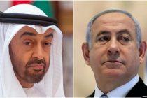 Šta sporazum UAE i Izraela znači za Iran