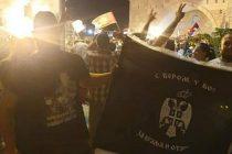 Četnička zastava u Podgorici, četničko orgijanje u Bijelom Polju i Budvi
