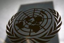 Deklaracija povodom 75. godišnjice UN podstiče globalno jedinstvo
