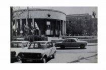 Opsjednutost Jugoslavijom