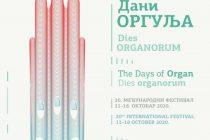 Jubilarni 20. Međunarodni festival Dani orgulja – Dies organorum