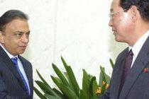 Jedan od braće Mittal u stečaju sa 2,5 milijarde funti