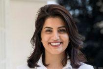 Saudijska feministkinja pred sudom za terorizam