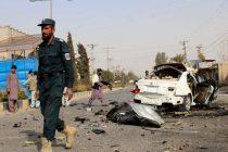 Donatori obećali Afganistanu 12 milijardi dolara pomoći