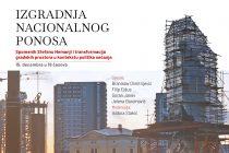 """Onlajn panel: """"Izgradnja nacionalnog ponosa: Spomenik Stefanu Nemanji i transformacija gradskih prostora u kontekstu politika sećanja"""""""