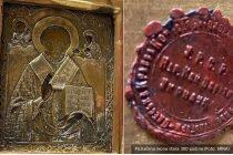Porijeklo ukradene ikone: Krije li Dodikov poklon Lavrovu još veći skandal?