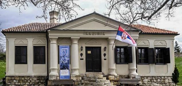 Skupština slobodne Srbije: Prirodnjačkom muzeju u Beogradu oduzima se 125 godišnji status značajne samostalne nacionalne ustanove kulture, nauke i prosvete