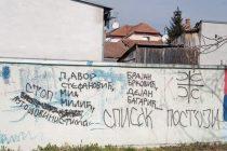 Građanska Vojvodina: Građani da pruže otpor fašizaciji društva