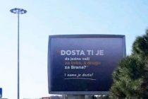 Srbija do Nikšića
