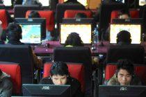 Kinezima omogućeno da prijave sve one koji kritikuju Komunističku partiju na internetu