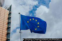 Krajem maja vanredni samit Evropske unije