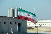 Uloga Izraela u opstrukciji nuklearnog pogona u Iranu