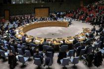 Savet bezbednosti ponovo bez zajedničkog saopštenja o Gazi