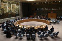 Vijeće sigurnosti UN-a poziva na potpuno poštivanje prekida vatre u pojasu Gaze