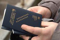 Svi bjegunci od zatvora sa dvojnim državljanstvom BiH i susjeda