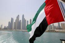 Izraelski šef diplomatije u 'historijskoj' posjeti UAE