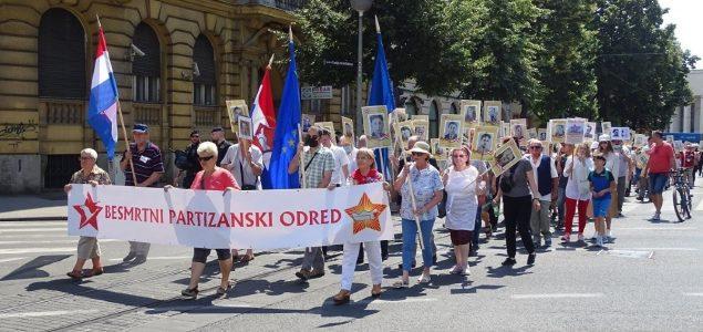 Marš Besmrtnog puka